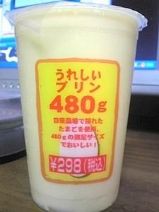 595.JPG