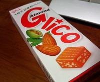 glico.jpg